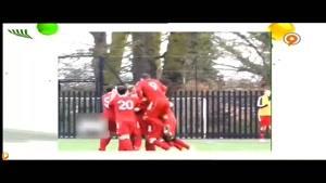 برنامه فوتبال ۱۲۰ - فان بخش اول