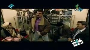 قسمت خنده دار سریال پایتخت