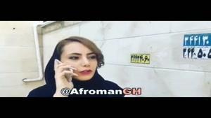 مشکل خیلی از دخترای ایرانی ...!!!!!