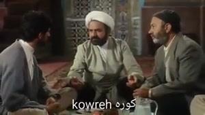 رضا مارمولک
