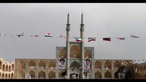 """""""به ایران نروید"""" فیلمی از گردشگر فرانسوی در سفر ایران"""