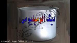 قسمتهای مختلف دستگاه عرق گیری خانگی گلاب گیری تقطیر خانگی