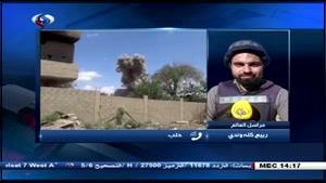فیلم/درگیری شدید ارتش سوریه با تکفیریها در «حلب»