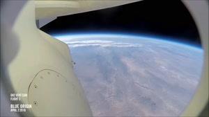 فیلم/ لحظه فرود یک فضاپیما بر روی زمین