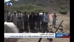 فیلم/حملات خمپارهای مزدوران سعودی به «تعز» یمن