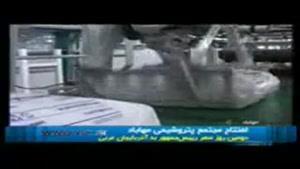 گزیده خبر ۲۰:۳۰ مورخ ۱۱ خرداد ۹۵