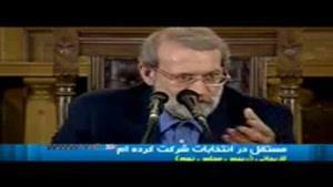 گزیده خبر ۲۰:۳۰ مورخ ۵ خرداد ۹۵