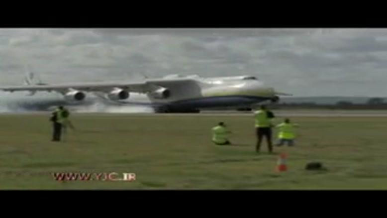 لحظه تماشایی فرود غول پیکرترین هواپیما در جهان
