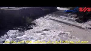 فیلم/صدای رودخانه کرج در دل طبیعت البرز میپیچید