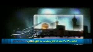گزیده خبر ۲۰:۳۰ مورخ ۹ خرداد ۹۵