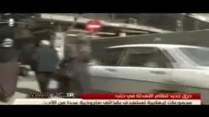 نقض آتش بس حلب با شلیک موشک و خمپاره