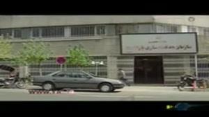 گزیده خبر 20:30 مورخ 1 خرداد 95
