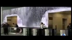 آبشار سهمگین در ایستگاه مترو