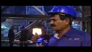 بزرگترین کارخانه دنیا در ایران