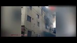 نجات معجزه آسای کودکان از محاصرهی آتش