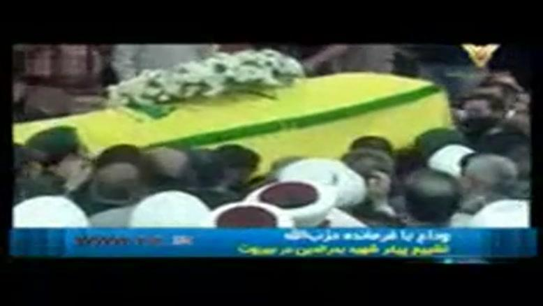 وداع با ذوالفقار حزب الله