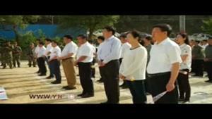 برگزاری مراسم یادبود قربانیان رانش زمین در چین