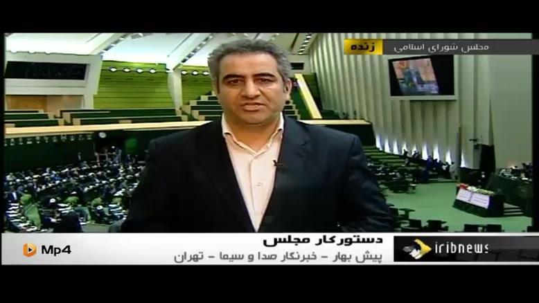 علی لاریجانی رئیس موقت مجلس دهم شد