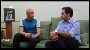 مصاحبه ای با حسام فتاحی مربی و بازیکن سابق سپاهان
