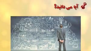موفقیت در زندگی با برنامه ریزی و هدفگذاری