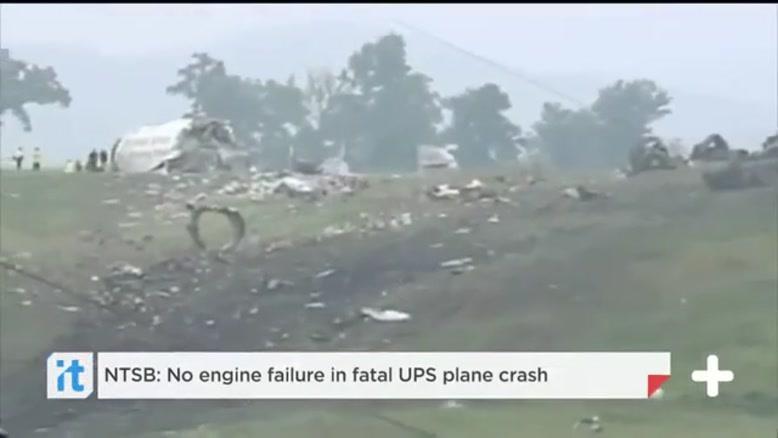 سقوط هواپیما به علت نقص فنی