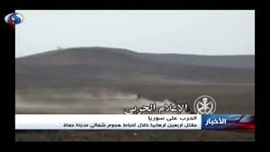 فیلم/تشدید درگیریها در «غوطه شرقی» دمشق