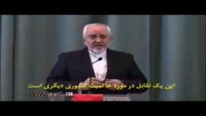 پاسخ قاطع وزیر خارجه به جبیر سعودی