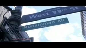 نامگذاری یک خیابان به نام محمدعلی کلی در نیویورک