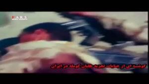 م/ تجزیه ایران؛ پروژه جدید شبکه «من و تو»