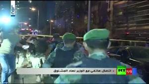 فیلم/ لحظاتی پس از انفجار بیروت