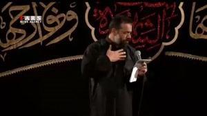 / مداحی محمود کریمی در شب قدر