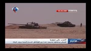 فیلم/تداوم پیشروی ارتش سوریه در حومه «الرقه»