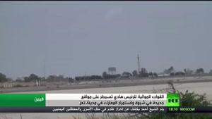 فیلم/ تداوم درگیریها در جنوب یمن