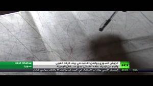 فیلم/ پیشروی ارتش سوریه در غرب استان الرقه