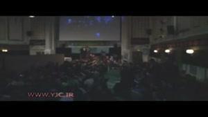 برگزاری مراسم شب قدر در انگلیس