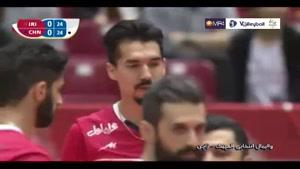 ایران ۳-۲ چین (انتخابی المپیک)