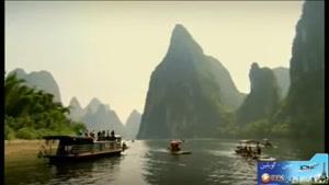 جاذبه های دیدنی گویلین در چین
