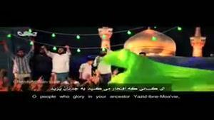 تهدید بسیار زیبای داعش توسط مدافع حرم