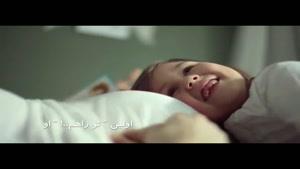 مهناز افشار و دخترش در تبلیغ یک برند بین المللی