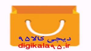 لوگوی جدید فروشگاه اینترنتی دیجی کالا ۹۵