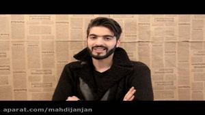 مستند جذاب و دیدنی اهنگ هوای خیس از اسطوره احساس پاپ ایران مهران احمدی