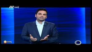 مروری بر شب گذشته ماه عسل - مقایسه فیشهای حقوقی مدیران با حقوق کارگران