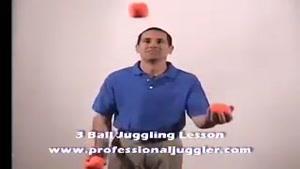 آموزش شعبده بازی با سه توپ