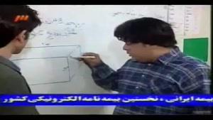 جواد رضویان و رضا شفیعی جم