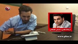 واکنش تند احسان علیخانی به انتشار شایعه بازداشتش: در شبکه سه گفتند تو که الان باید زندان باشی!
