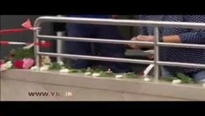 مراسم گرامیداشت قربانیان تیراندازی مرگبار مونیخ