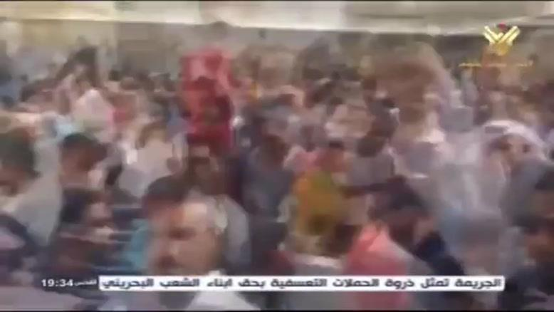 فیلم/تظاهرات مردم بحرین در محکومیت آلخلیفه