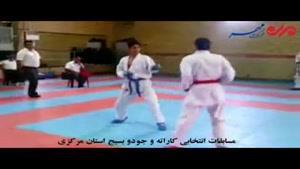 فیلم/برگزاری مسابقات کاراته جوانان و جودو نوجوانان استان مرکزی