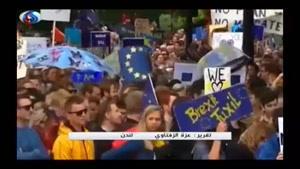 فیلم/تظاهرات مردم لندن در اعتراض به خروج انگلیس از اتحادیه اروپا