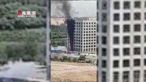آتشسوزی در ساختمان بنیاد مستضعفان